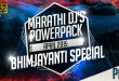 Marathi DJ's Powerpack - April 2015 (Bhimjayanti Special) Part 2