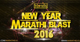 Marathi DJs - New Year Marathi Blast 2016