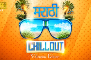 Marathi Chillout (Valentine Edition)