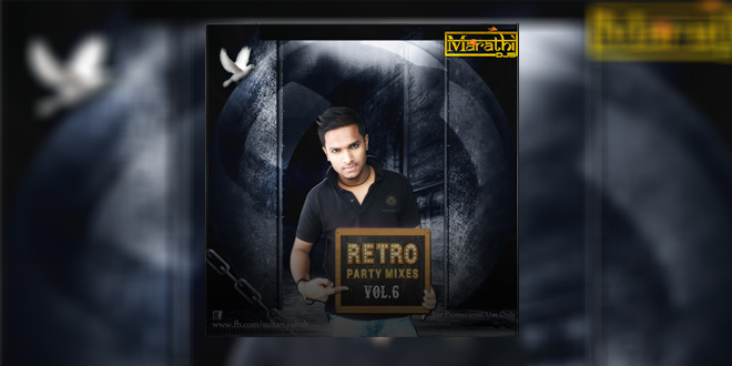 DJ Sultan Shah - Retro Party Mixes Vol 6