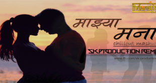 Mazya Mana (Chillout Mashup) - SK Production Remix