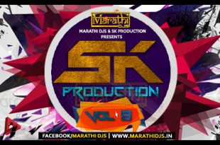 SK PRODUCTION VOL 8