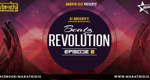 DJ Abhishek - Beatz Revolution Episode 2