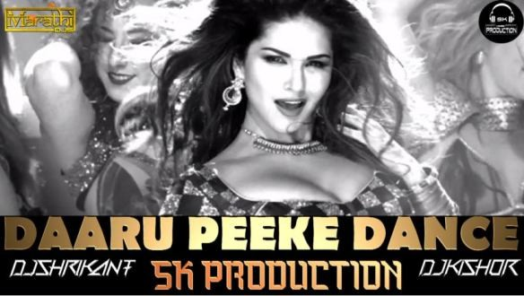 Daaru Peeke Dance - SK Production Remix