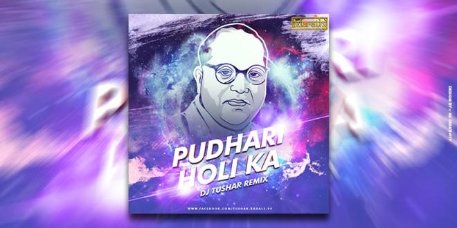 Pudhari Hoil Ka - DJ Tushar Remix