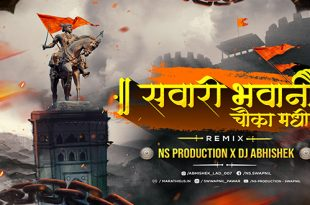 Savari Bhavani Chauka Madhi - Remix - NS Production & DJ Abhishek (MarathiDJs.in)